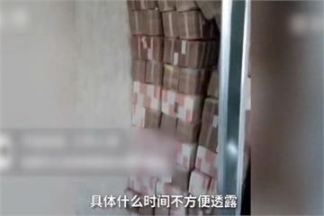 牆壁內藏「巨額紙鈔」 買房意外獲得6.4億台幣