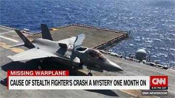 日本墜海F-35A失事原因仍未知 美軍出動第七艦隊協尋