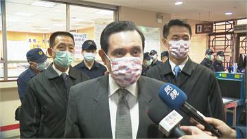 快新聞/「開放萊豬總統下台」 馬英九:是蔡總統8年前的主張