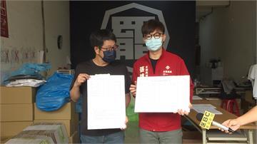 韓國瑜出手聲請停止罷免 罷韓團體痛批:賭輸才想翻桌