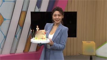 白家綺36歲慶生收「女神蛋糕」曝生日願望是這3個...