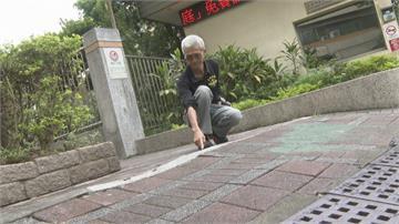 人行道凸起成陷阱 老翁摔滿身傷後年才能改善? 議員會勘後急改口