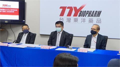 快新聞/買BNT破局疑牽涉內線交易 檢調搜索台灣東洋約談總經理施俊良
