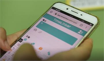 快新聞/沒有錢也能生活! 全台首創「時間銀行」App  開發者:想讓世界變得更好