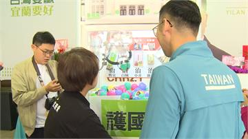 用夾娃娃機「下架」吳斯懷、邱毅!民進黨青年軍創意「護國保台」
