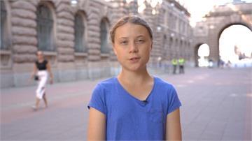 全球/「行動才能改變」 15歲瑞典少女的環保之路