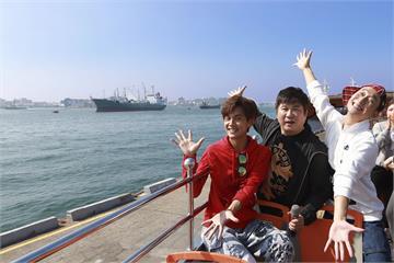 高雄跨年「八大海景+三大舞台」就是要胡瓜!浩角翔起港口海邊跨年超興奮