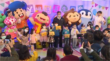 桃園吉祥物5歲了!市府邀同月小壽星同樂