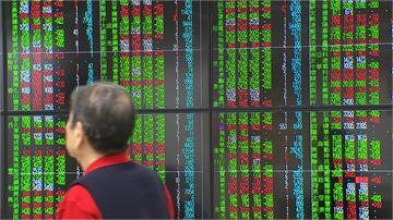 快新聞/台股大跌287點「今年首次跌破10日線」 台積電收617元跌幅逾2.5%