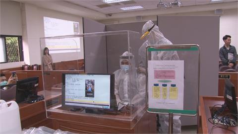 法官父親確診! 台北地院緊急消毒 庭長否認封院 法院已模擬防疫開庭