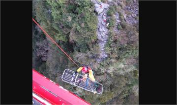 快新聞/女山友攀登北大武山跌落邊坡受傷 黑鷹直升機救護下山送醫
