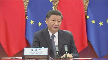 中歐峰會關注港疆 習近平「反對干涉中國內政」
