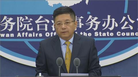 快新聞/張安樂聲稱遭民進黨恐嚇 中國國台辦又喊:海內外中華兒女都力促統一
