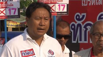 10位都是「戴克辛」!泰國候選人瘋改名吸人氣