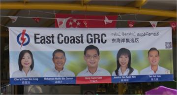 選前造勢最後一天 新加坡大選週五登場