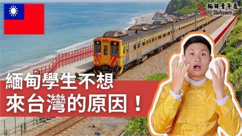 緬甸生來台留學先山中練武3個月 真實原因網笑「有夠鬧」