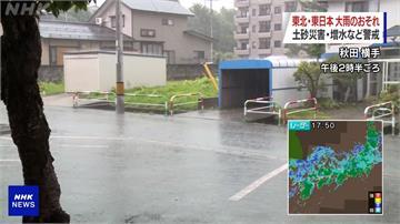 日本暴雨狂炸!九州、長崎發土石流警報