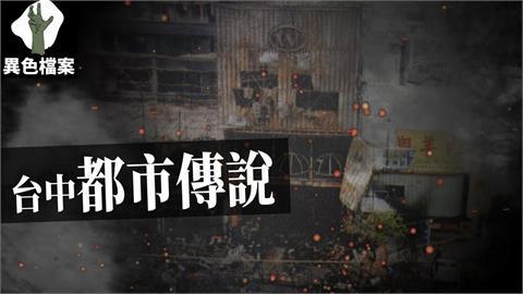 台灣最慘火災!衛爾康餐廳事件奪64命 一把火燒出公安問題
