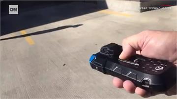 洛杉磯警方新武器將登場!「套索槍」發射繩索抓嫌犯