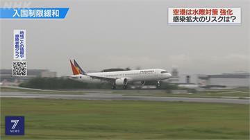 配合東奧舉行日本擬明年4月開放觀光客入境