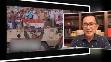 「阿拉伯之春」之死 陳水扁看穆希總統路無限感慨