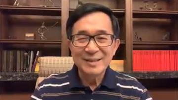 3/1扁柯會受質疑 陳水扁:民主社會應尊重多元