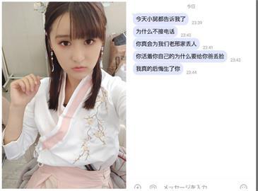 中國女赴日「拍片」母傳訊譙:後悔生妳 吳夢夢力挺:快樂最重要