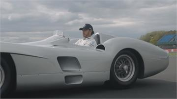 母公司投入賽車125年 F1名將體驗復古賽車