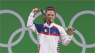許淑淨遞補倫敦奧運舉重金牌 選在台灣領取獎牌