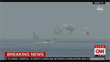任務完成!SpaceX飛龍號返地球 降落墨西哥灣
