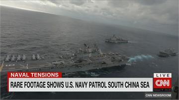 美國國務院再開砲!批習近平違背承諾軍事化南海