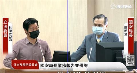 快新聞/黃復興主委稱中國軍機「不算擾台」 陳明通:解讀錯誤聽不下去