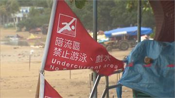 小心米克拉颱風尾!海巡提醒:別冒險海邊戲水