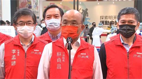 罷免後藍營劍指四項公投 蘇貞昌:會帶團隊向國人溝通