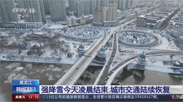 中國北方冰天雪地 黑龍江內蒙古大規模降雪