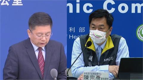 陳宗彥酸爆中國「有些人網路有限制」  1天2萬人按讚