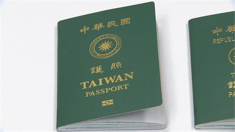 放大台灣!新版護照申請「翻倍」破9萬 領務局:恐爆量