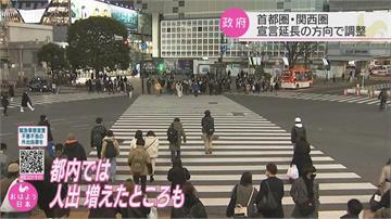 日本首都圈緊急事態延2週?  菅義偉:最快週五決定