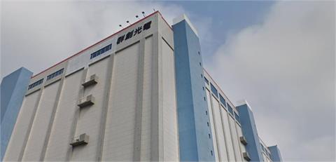 世界經濟論壇宣布21座燈塔工廠 友達群創獲選