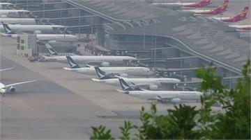 國泰航空將台灣納入中國 民航局:已要求改正
