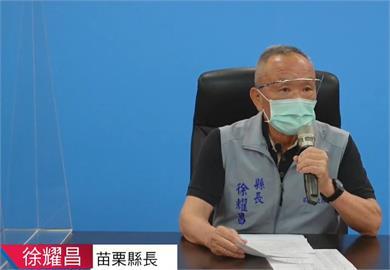 快新聞/移工禁足令惹批評 徐耀昌:命都沒了哪來的人權