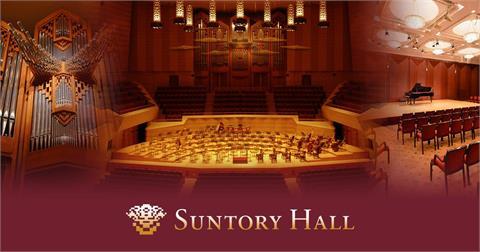三得利音樂廳慶祝三十五歲生日