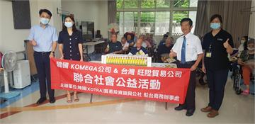 以行動傳遞溫暖!韓國KOTRA代表團為安養院長者發送紫蘇油