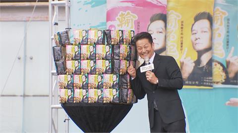 徐乃麟也插旗乾拌麵 取名「輸不起」自嘲逆向行銷