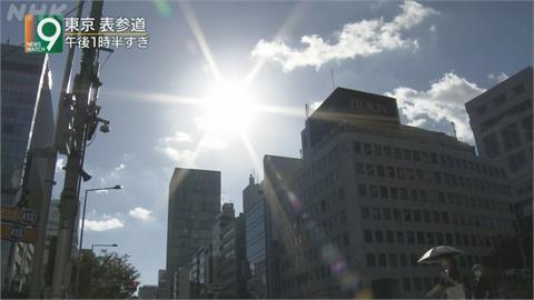 簡直跟夏天沒兩樣! 10月反常高溫 日本多地飆破30度