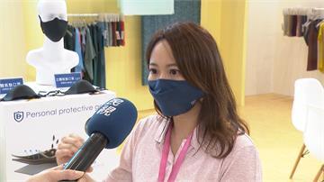 口罩商機大!業者強推含膠原蛋白氣墊口罩 要價699元搶攻市場
