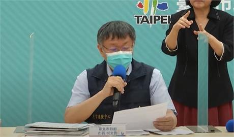 快新聞/柯文哲坦承醫療緊繃 續徵用醫院再增300床
