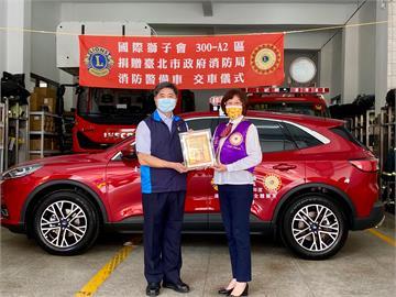 國際獅子會300A2區捐消防警備車 北市消防局致謝:繼續守護每一位市民