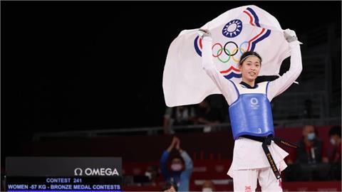 東奧/羅嘉翎初登奧運摘銅牌  蘇貞昌道賀「+0」期待再創佳績