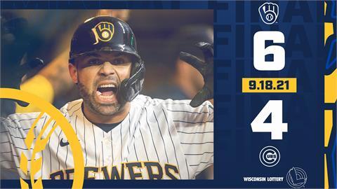 MLB/皮尼亞雙響砲轟垮小熊 釀酒人晉級季後賽